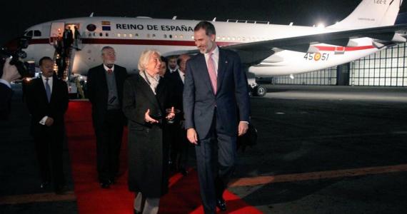 Los invitados de Andrés Manuel López Obrador: Rey de España Felipe VI