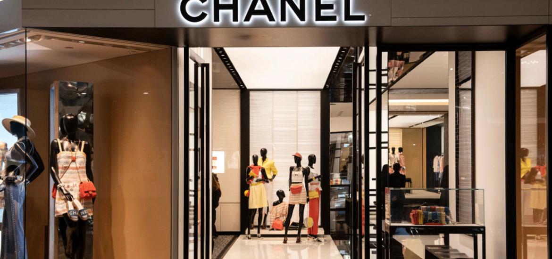 Chanel invierte en seda sustentable | Foto: Getty Images