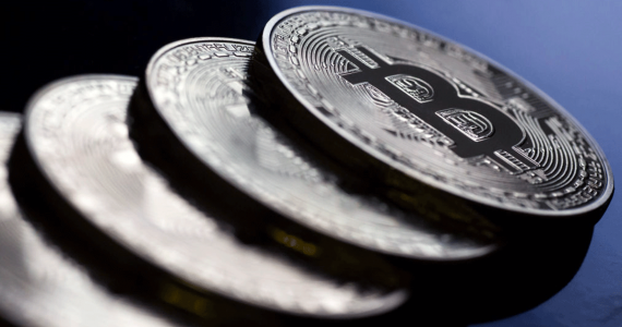Reporte especial sobre Crypto | Foto: Getty Images