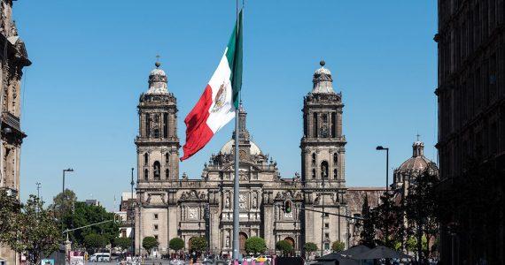 México | Foto: Getty Images