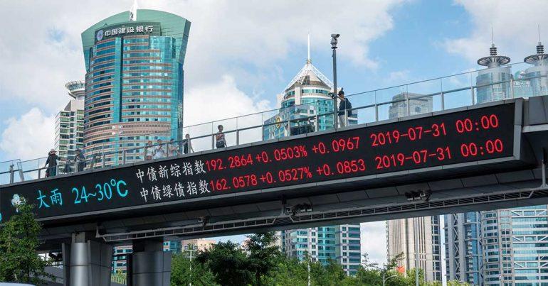 Economía de China se deteriora a mínimos en 17 años durante julio | Foto: Getty Images