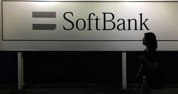 SoftBank | Foto: Getty Images