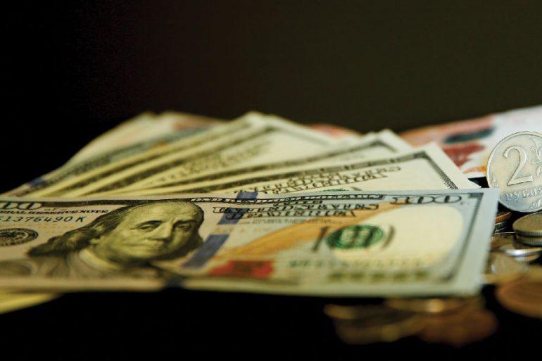 Crecimiento económico de EE.UU.   Foto: Getty Images