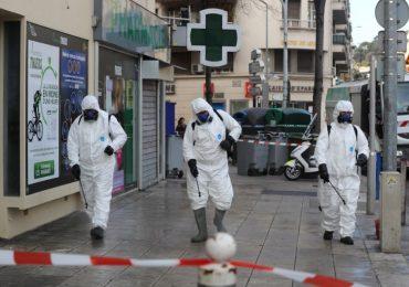 Medidas sanitarias en Francia | Foto: AFP